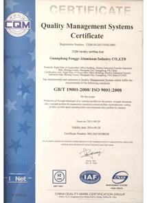 凤阁铝材英文版ISO9001证书