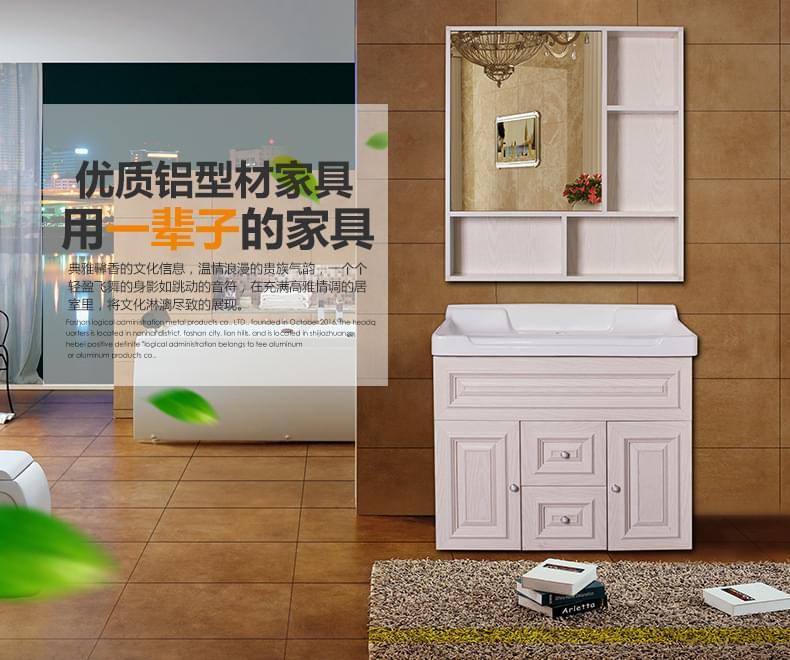 柯索全铝家具,演绎全铝家居新时代!