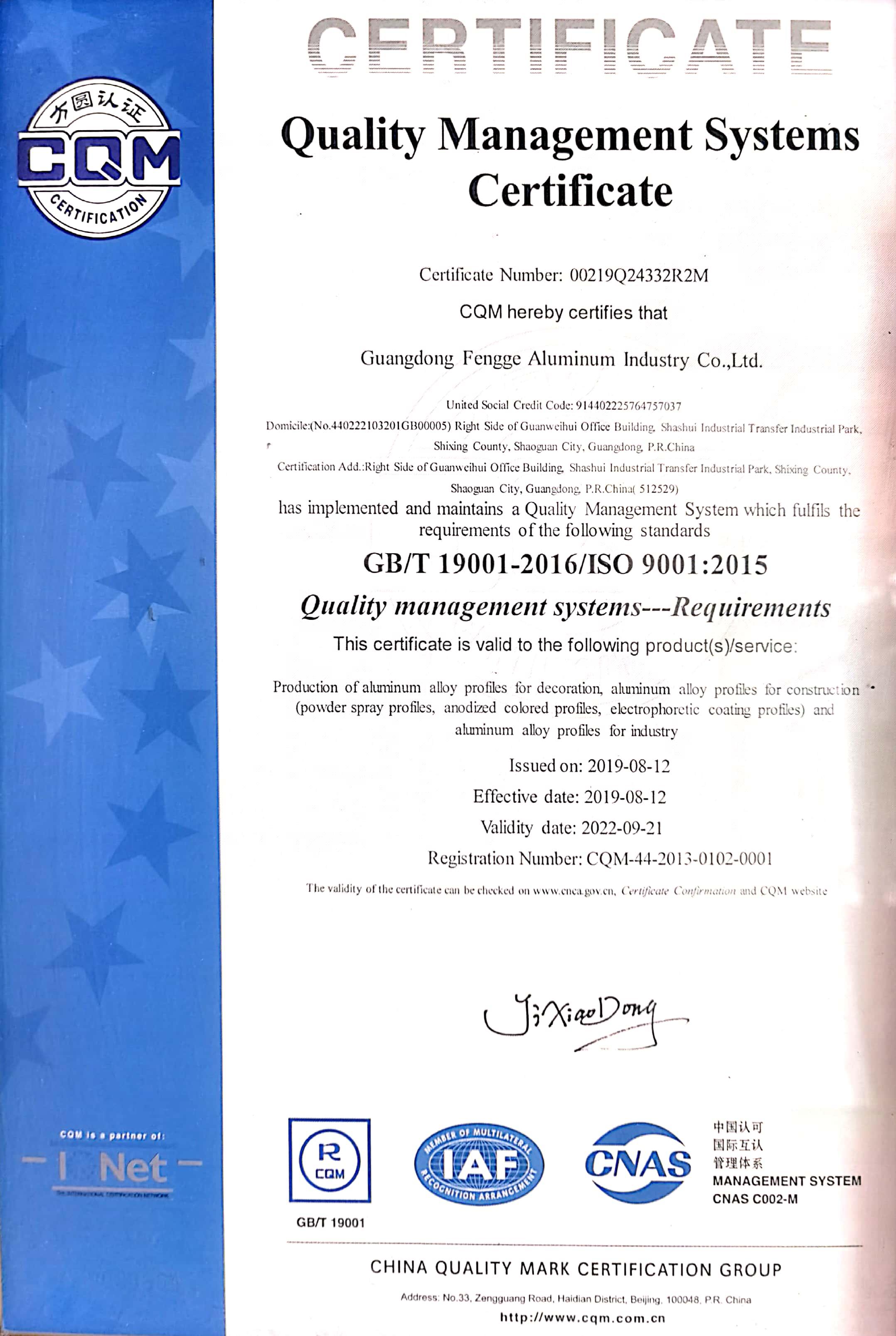 确认证书 英文