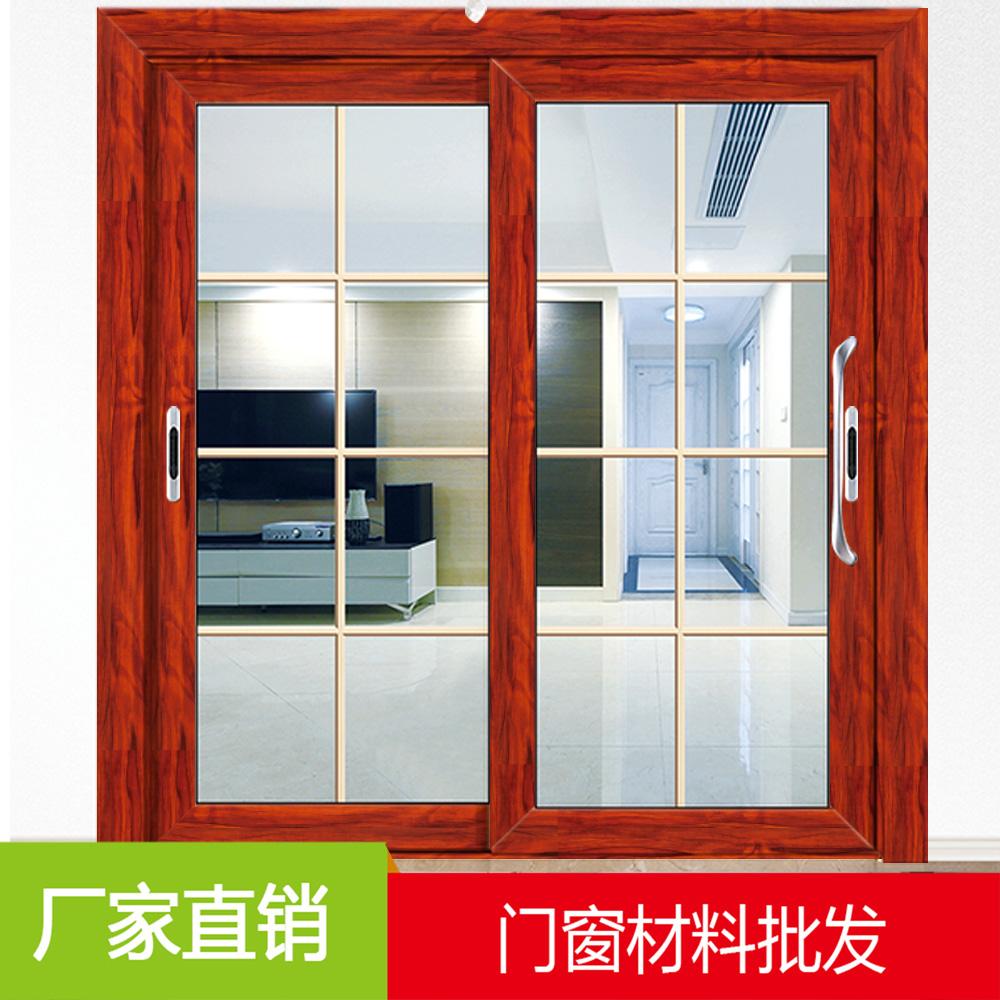 112推拉门窗系列(红酸枝)