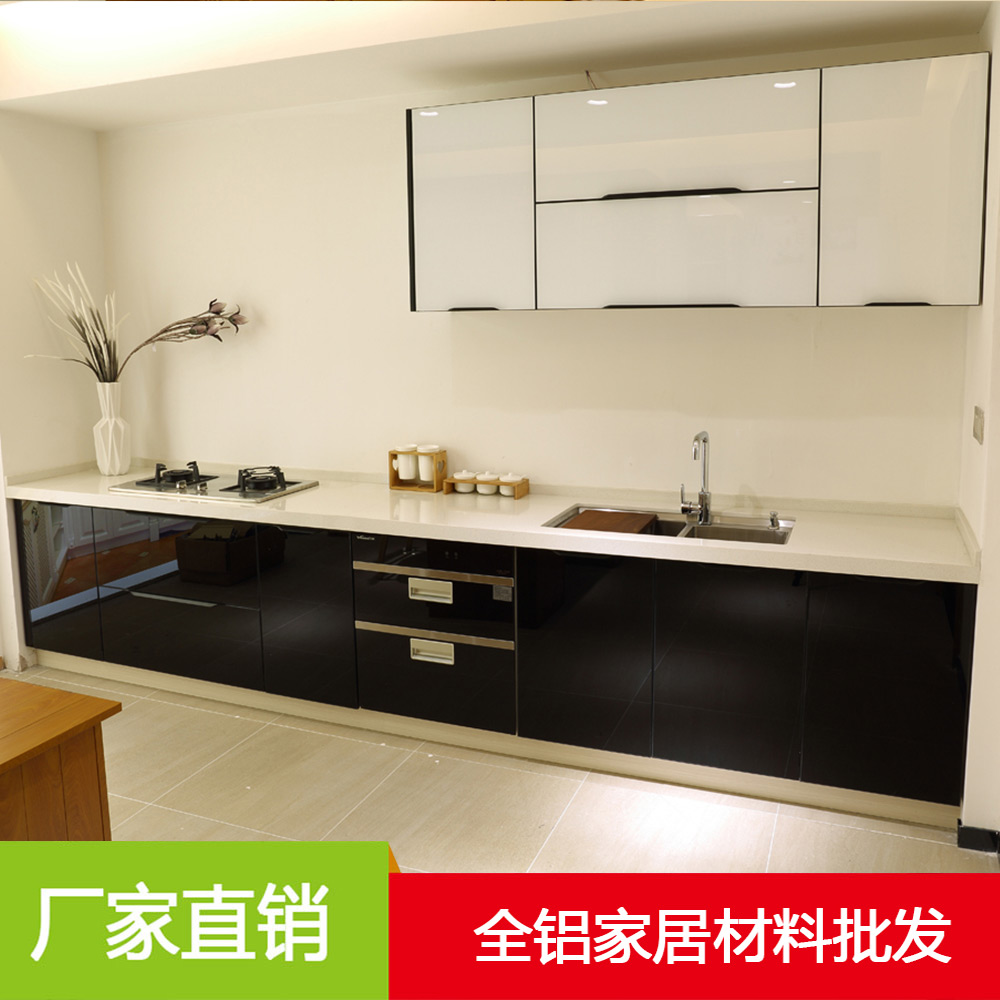 欧式全铝厨房