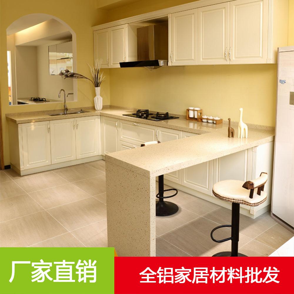 象牙白全铝厨房