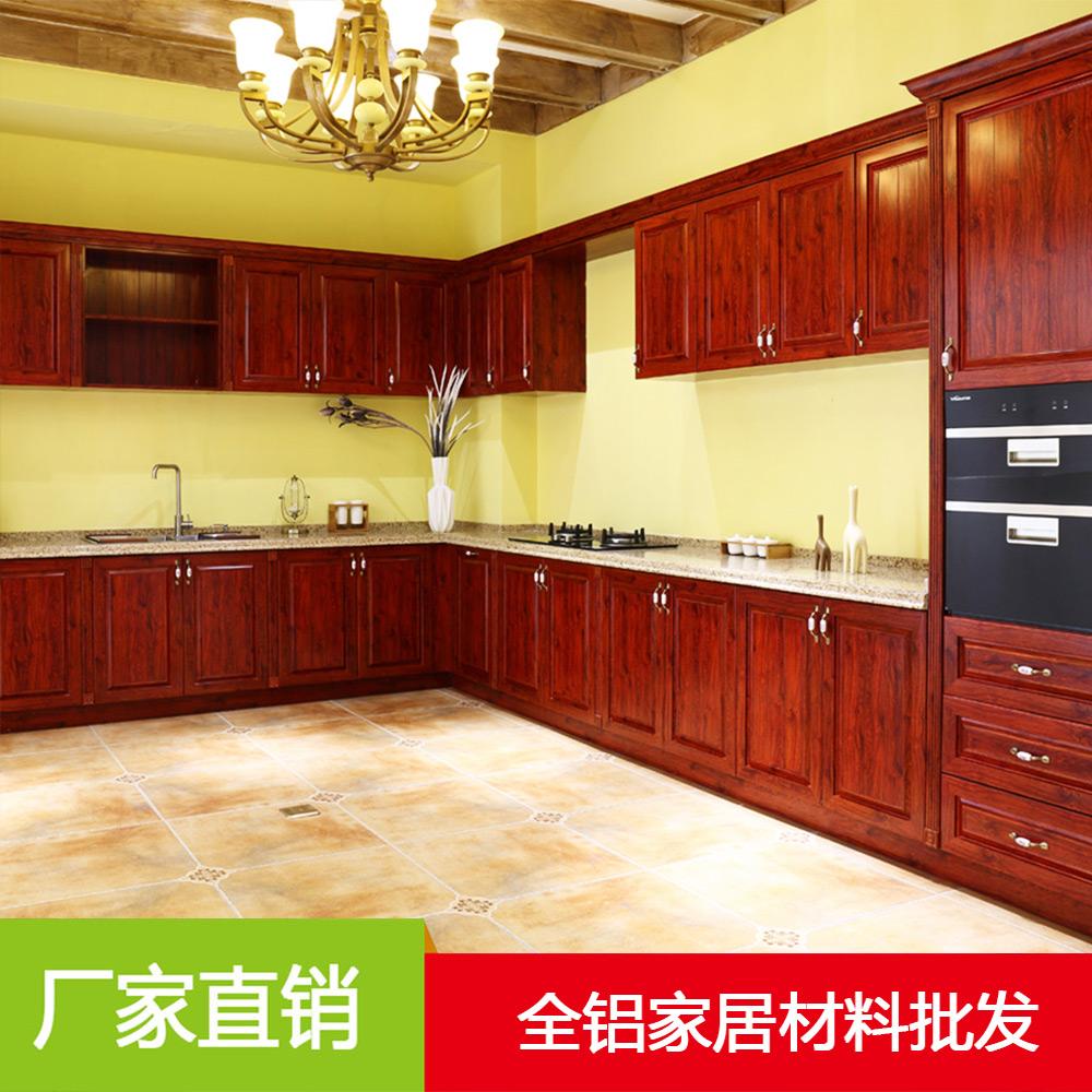 红色全铝厨房