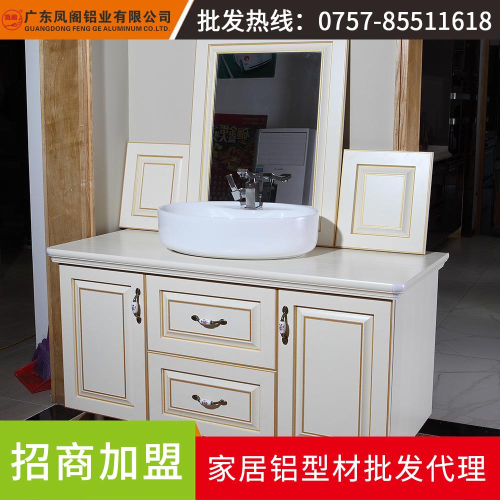 欧式风格——全铝浴室柜