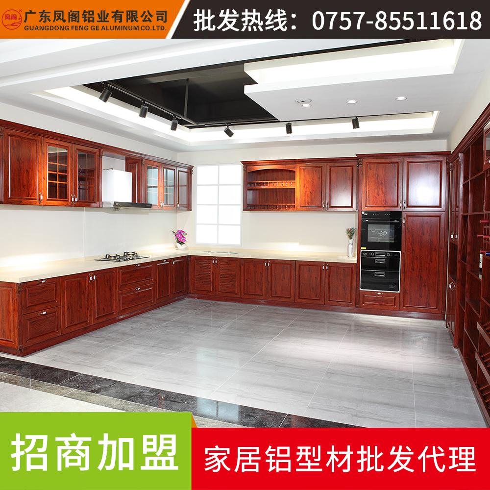 新中式风格——全铝橱柜