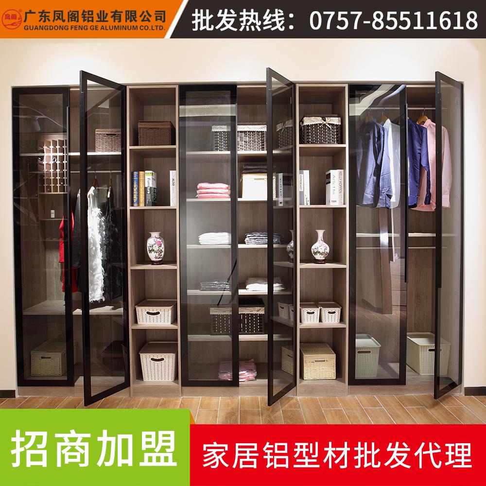 后现代风格——全铝衣柜