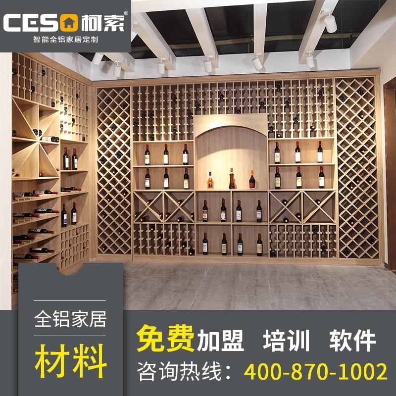 欧式风格——全铝酒柜