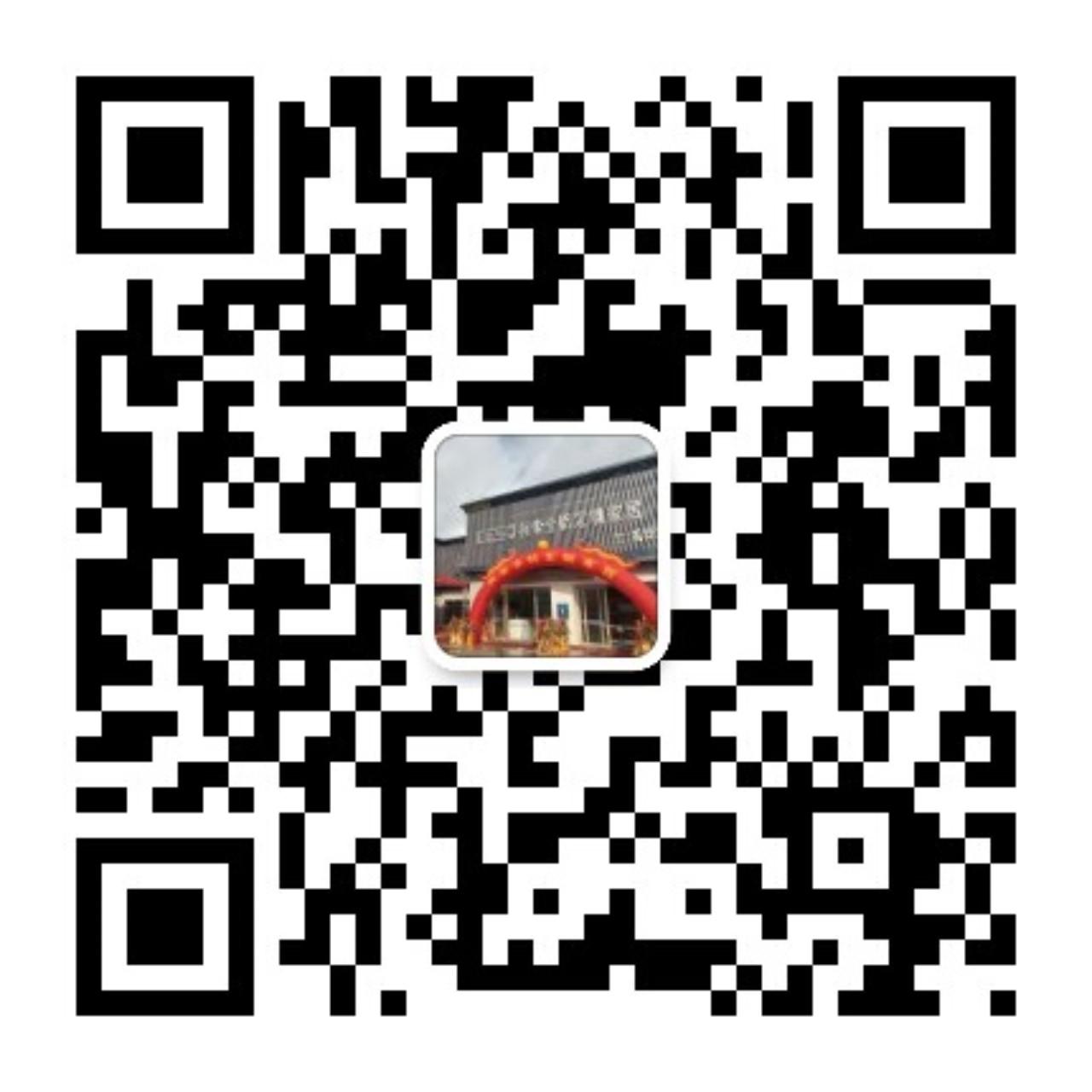微信图片_20180512143453